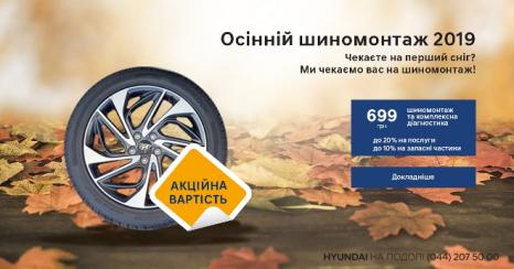 Спецпропозиції Богдан Авто | Автотрейдінг-Одесса ДП - фото 8