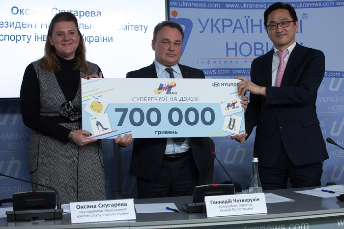 Новини | Хюндай Мотор Україна - фото 15
