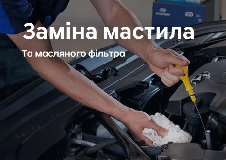 Акційні пропозиції Едем Авто | Автотрейдінг-Одесса ДП - фото 8